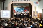 Школска слава - 25.1.2013