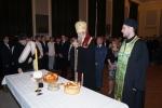 Свети Сава - прослава 2014