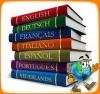 Страни језици