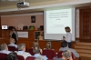 Републички семинар о настави физике