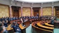 У скупштини