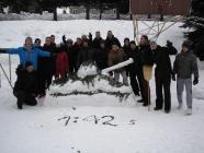 Фигуре у снегу