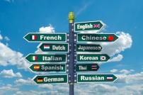Такмичење страни језици