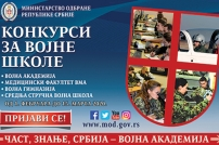 Банер за упис у војне школе 2020