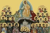 Икона Свети мученици сурдулички
